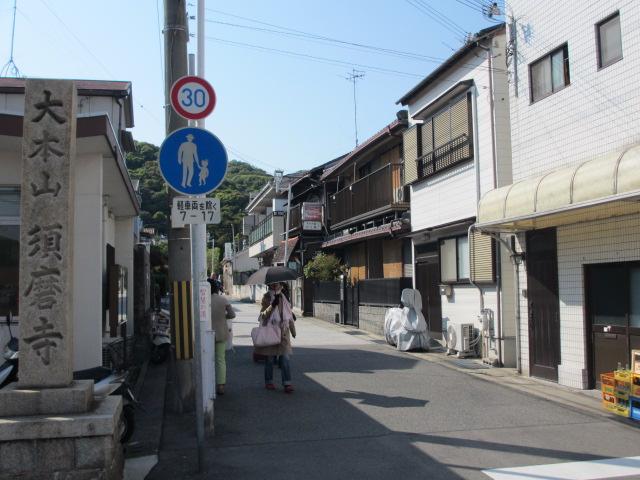 須磨寺-2