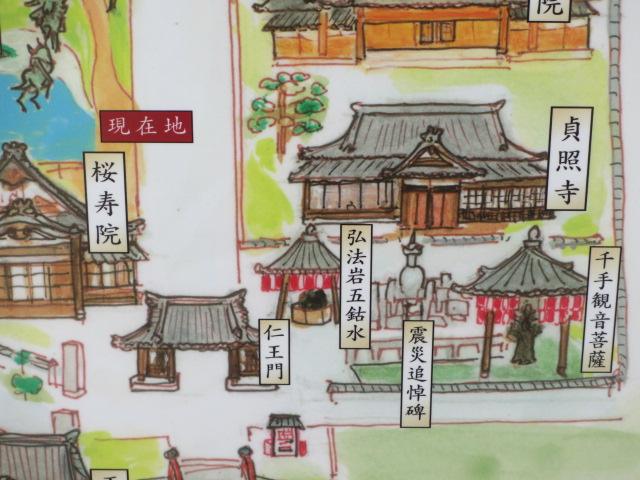 須磨寺-16