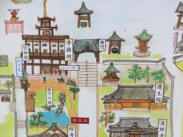 須磨寺-32
