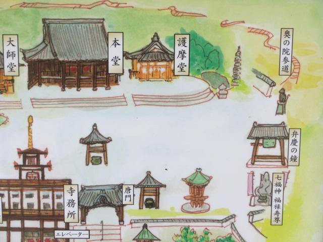 須磨寺-48