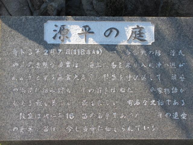 須磨寺-18