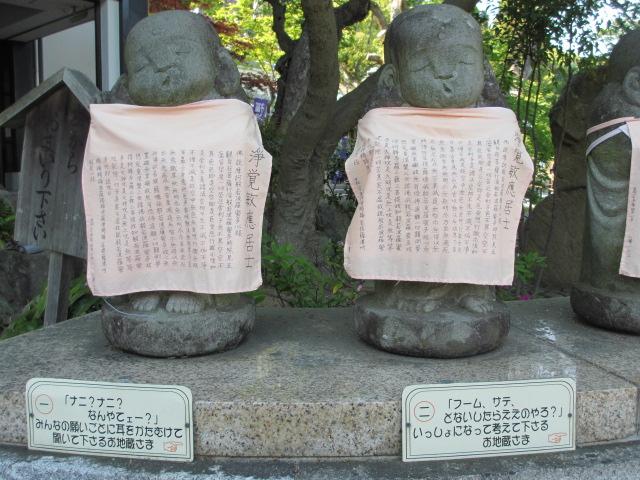 須磨寺-22