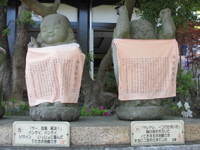 須磨寺-24