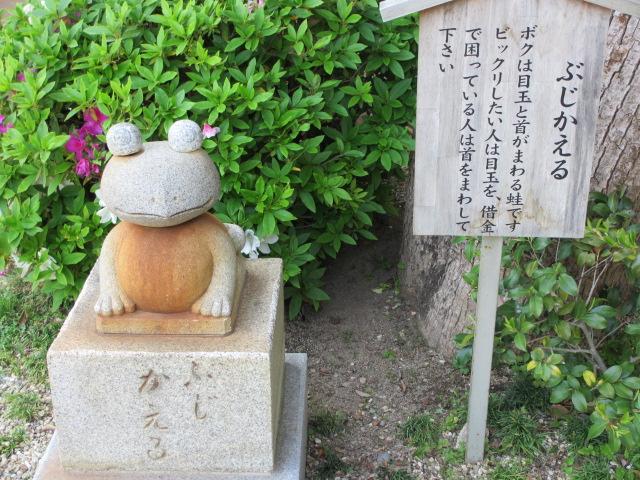 須磨寺-25