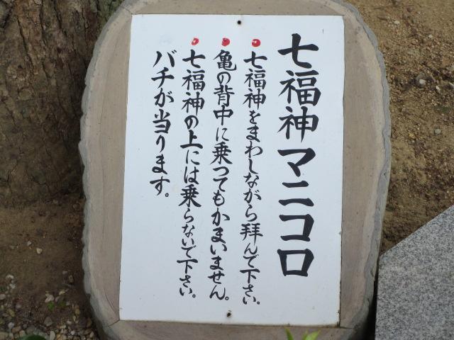 須磨寺-27