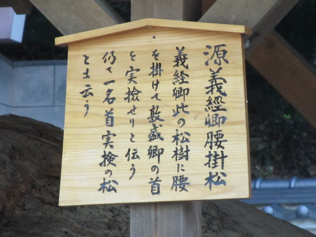 須磨寺-40