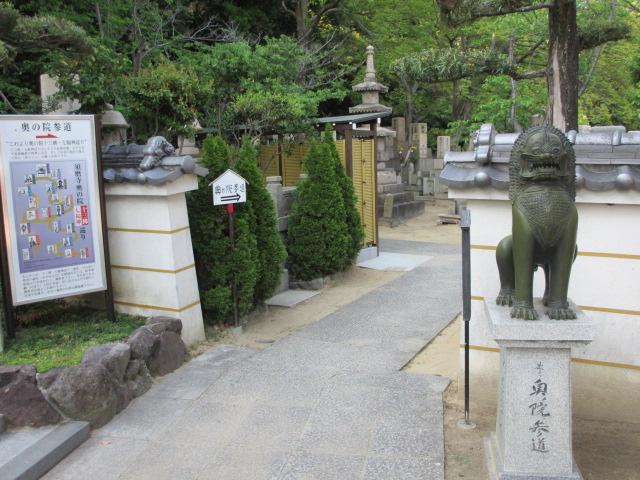 須磨寺-49
