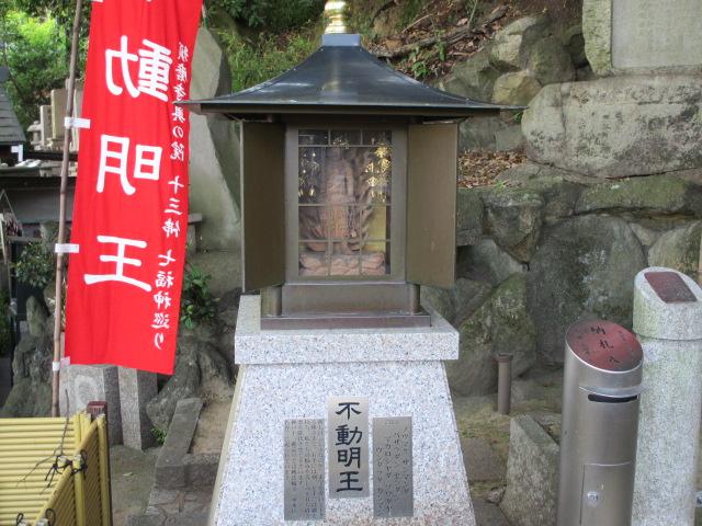 須磨寺-51