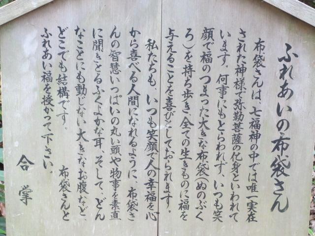須磨寺-54