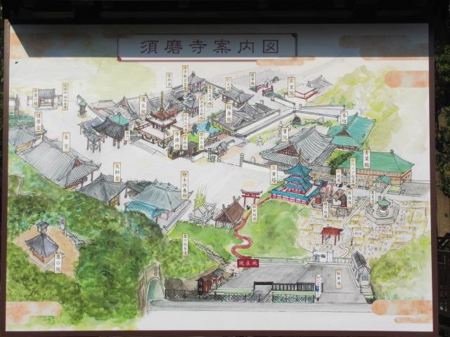 須磨寺-60