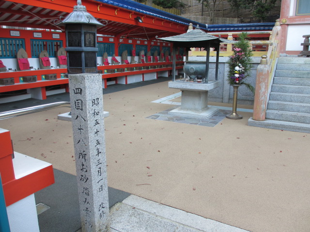 須磨寺-68