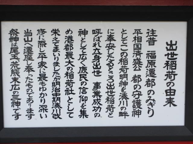 須磨寺-64