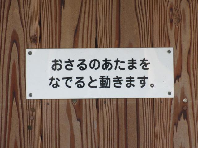 須磨寺-71