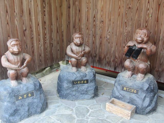 須磨寺-69