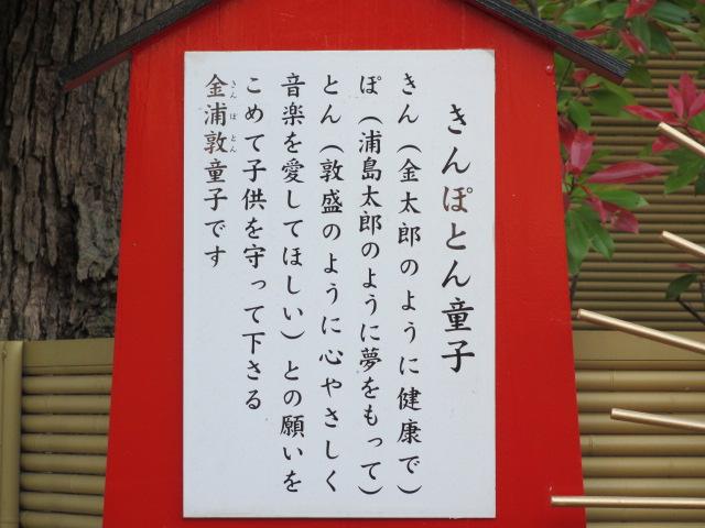 須磨寺-74