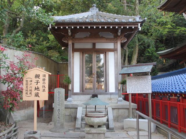 須磨寺-72