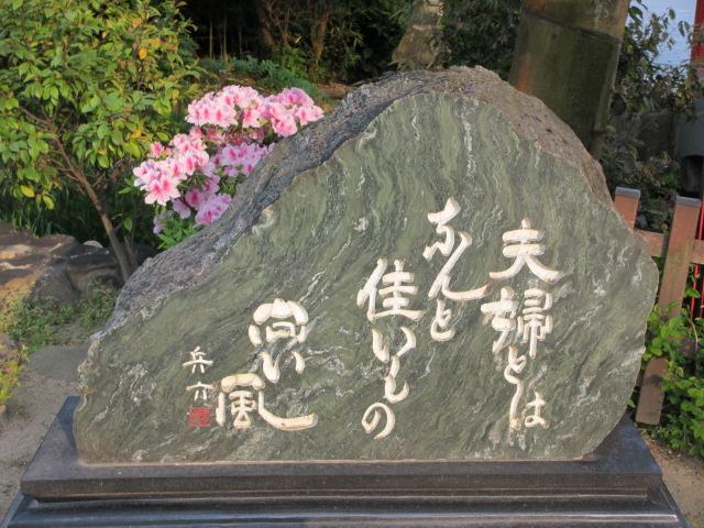 須磨寺-7
