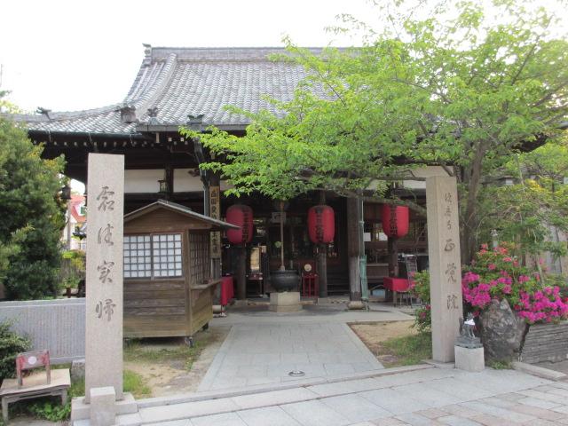 須磨寺-4