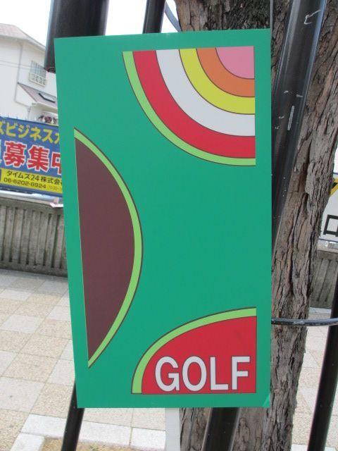 インフィオラータこうべ北野坂2013-7