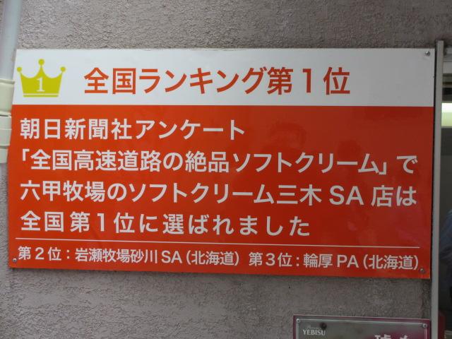 インフィオラータこうべ北野坂2013-34
