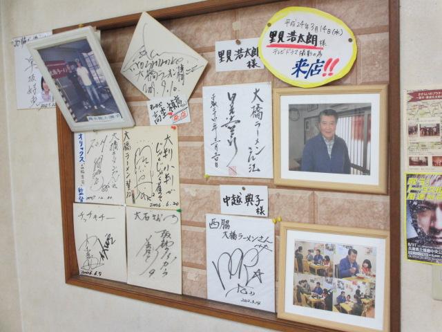 西脇大橋ラーメン-11