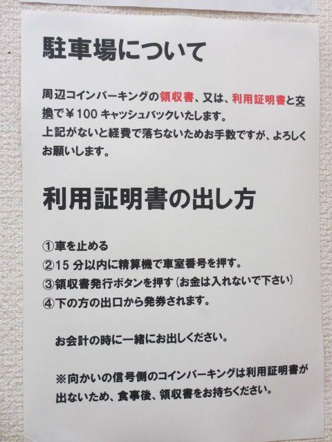 ななまる-4