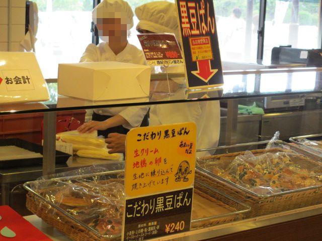天橋立と海鮮料理の旅-3