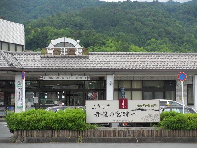 富田屋-16