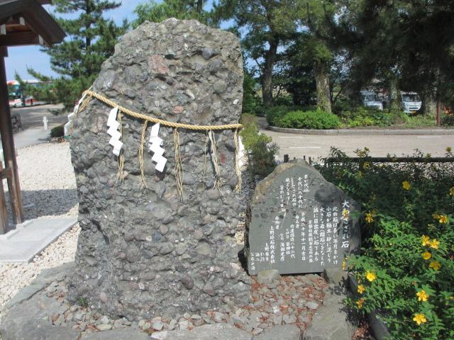 元伊勢 籠神社-8