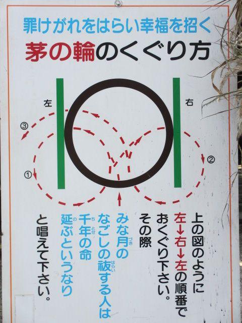 元伊勢 籠神社-13