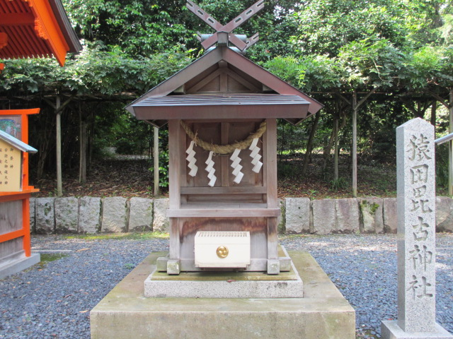 元伊勢 籠神社-24