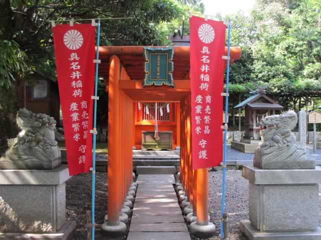 元伊勢 籠神社-26