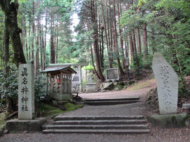 眞名井神社-7