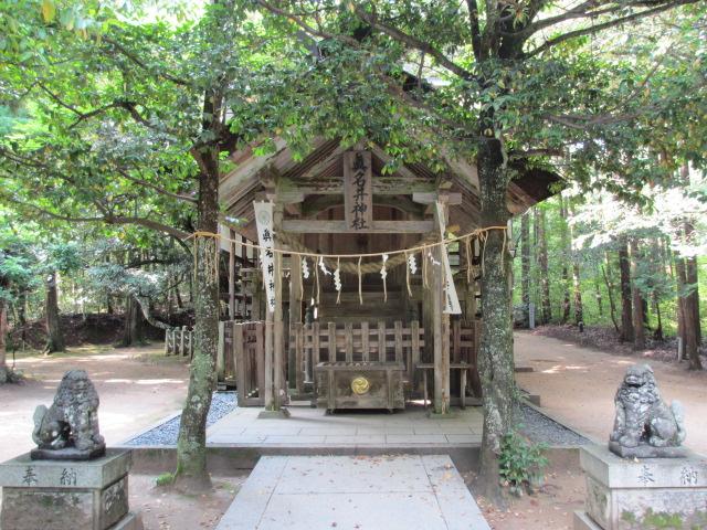 眞名井神社-1