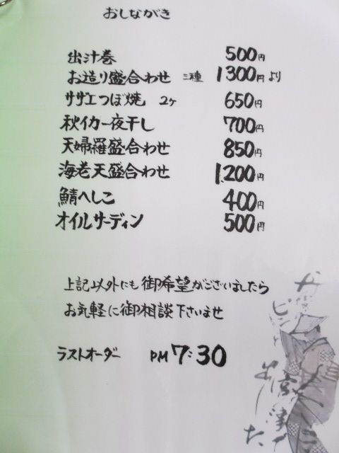旅館 高島屋-19