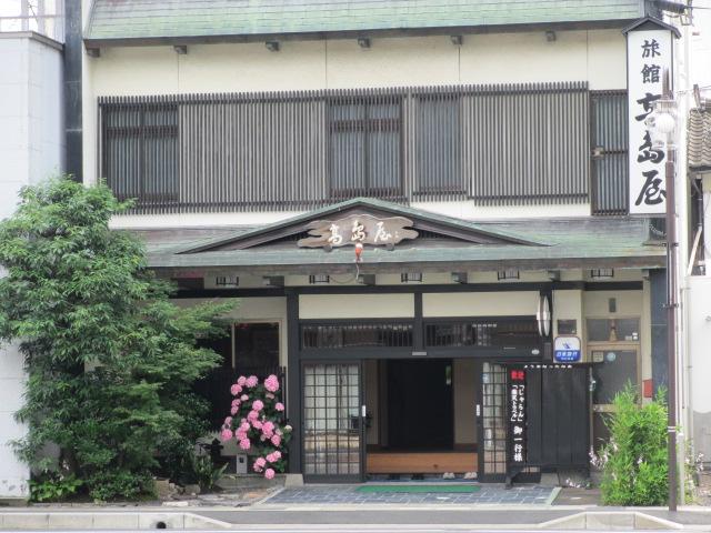 旅館 高島屋-1