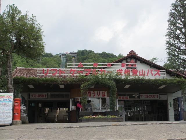 傘松公園-5