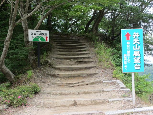 成相寺-6