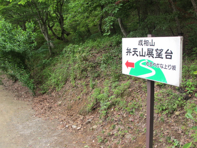 成相寺-7