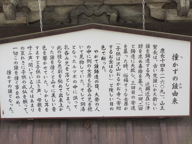 成相寺-18