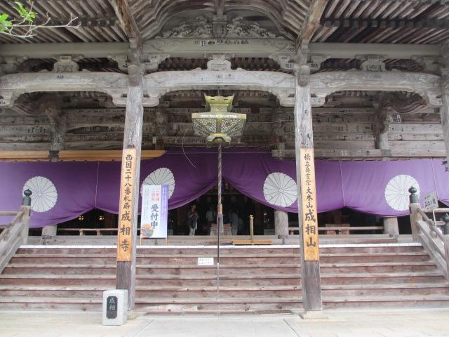 成相寺-1