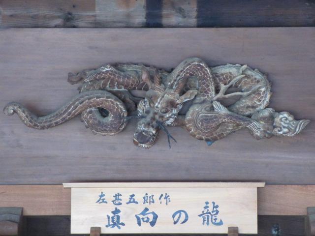 成相寺-2