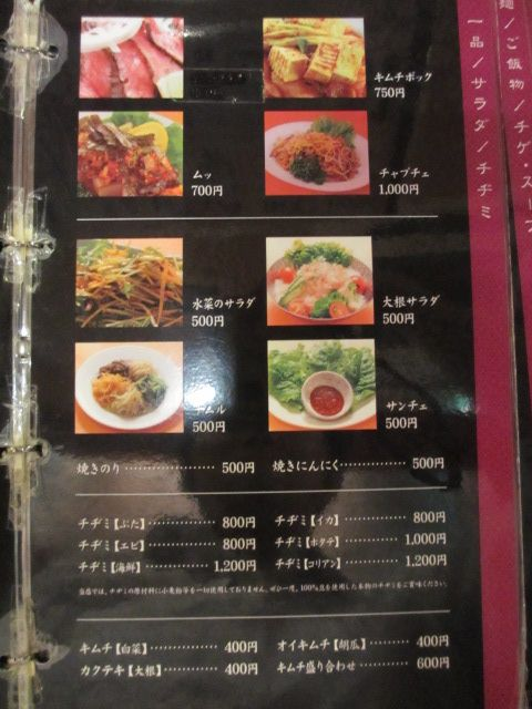 白雲台 鶴橋駅前店-29
