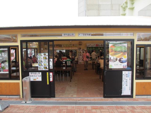 道の駅あわじ海鮮館-4
