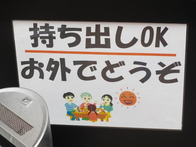 道の駅あわじ海鮮館-13