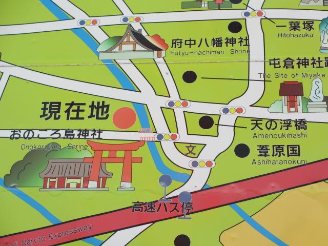 おのころ島神社-7