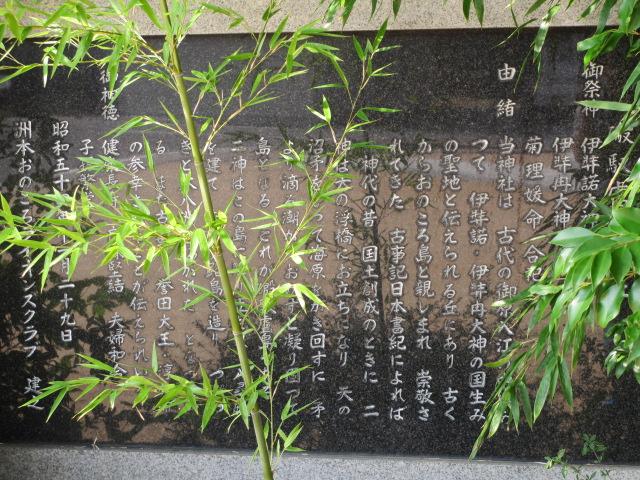 おのころ島神社-13
