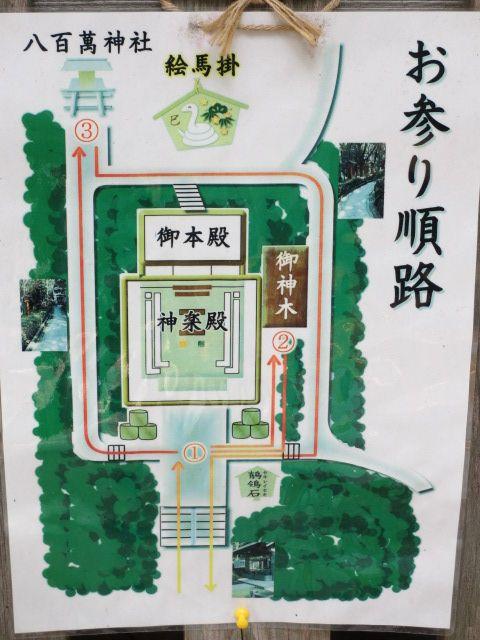 おのころ島神社-20