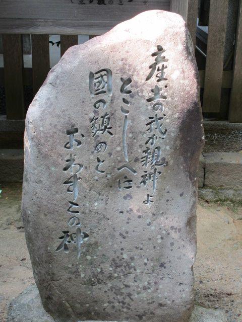 おのころ島神社-22