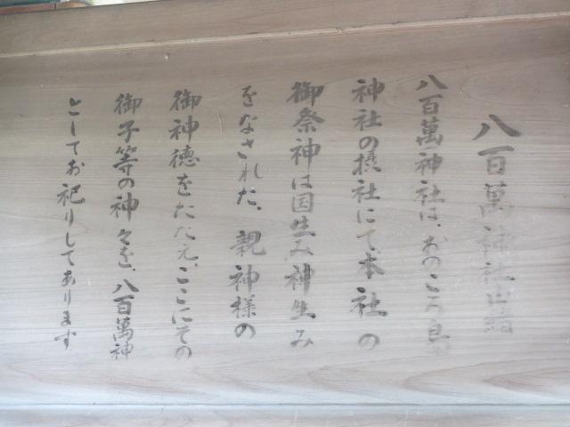 おのころ島神社-29